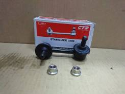 CLN55 * тяга стабилизатора