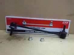 CLN54 * тяга стабилизатора
