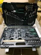 Набор инструментов 95 предмета