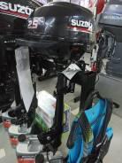 Мотор лодочный Suzuki DF-2.5S
