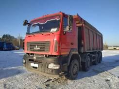 МАЗ. 6516C9-521-0052дв., 11 122куб. см., 26 900кг., 8x4