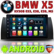BMW 5-Series. Под заказ