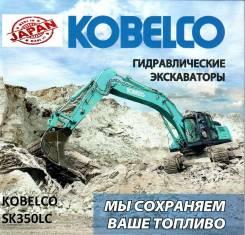 Kobelco SK350LC, 2019