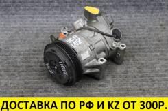 Контрактный компрессор кондиционера Toyota 1NZFE / 2NZFE T11617