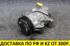 Контрактный компрессор кондиционера Toyota 1NZFE / 2NZFE T5964