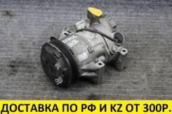 Контрактный компрессор кондиционера Toyota 1NZFE / 2NZFE T13755