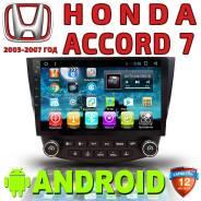 Honda Accord. Под заказ
