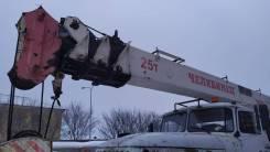 Челябинец КС-45721. Продаётся автокран 25 тонн, 28,00м.
