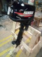 Лодочный мотор Ханкай 6.0 с годовой гарантией.