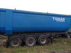 Тонар, 2012
