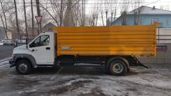 ГАЗ ГАЗон Next, 2019