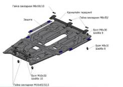 Защита двигателя. Mercedes-Benz CLA-Class, C117, X117 M, 133, DE, 20, AL. Под заказ