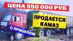 КамАЗ. Смотрим видеообъявление! Продается тягач Камаз с прицепом за 550 000 р, 6x4