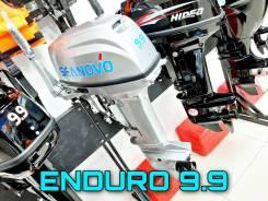 Лодочный мотор Seanovo 9.9 Enduro. Винт 11 шаг