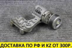 Натяжитель ремня Toyota/Lexus 2GR/3GR/4GR/5GR контрактный