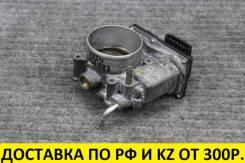 Заслонка дроссельная Toyota Mark X GRX120 4Grfse [22030-31020]
