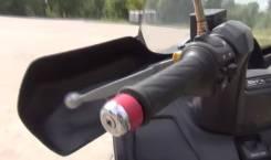 Защита рук квадроцикла