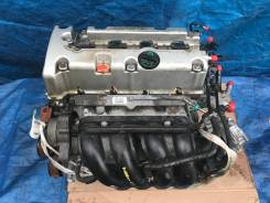 Двигатель K24Z7 для Хонда срв 13-14 2,4л RM4