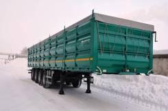 Нефаз. Полуприцеп 93346 бортовой зерновоз 52 м3 оси Saf, 39 500кг.