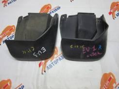 Брызговики Honda Civic EU1, D15B