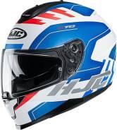 Шлем HJC C70 KORO MC21SF