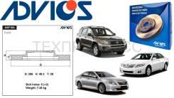Передний тормозной диск Advics Rav4 30 Camry V40 V50 Япония
