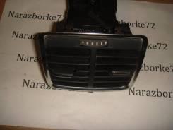 Воздуховод дефлектор задний Audi Q3 14000 км 8U0819203