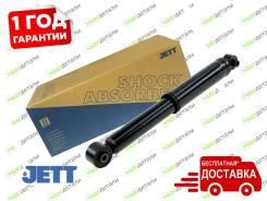 Задний амортизатор JETT(Корея) для Opel Astra | Chevrolet Lanos