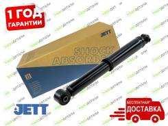 Задний амортизатор JETT(Корея) для Suzuki Escudo | Grand Vitara XL-7