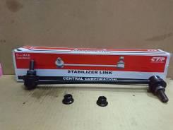 CLN56 * тяга стабилизатора
