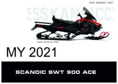 BRP Ski-Doo Skandic SWT. исправен, есть псм, без пробега. Под заказ