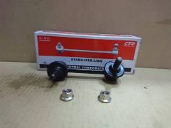 CLN62 * тяга стабилизатора
