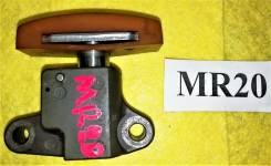 Натяжитель цепи ГРМ Nissan MR20