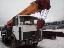 Ивановец КС-45717А-1. Продам специализированный автокран КС-45717А-1, 24,00м.