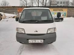 Mitsubishi, 2002