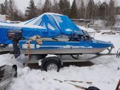 Моторная лодка Обь-М с двигателем Ямаха-30