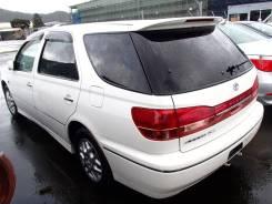 Подкрылок. Toyota Vista, AZV50, AZV55, SV50, SV55, ZZV50 Toyota Vista Ardeo, AZV50, AZV50G, AZV55, AZV55G, SV50, SV50G, SV55, SV55G, ZZV50, ZZV50G 1AZ...