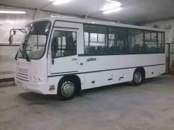 ПАЗ 320402-05. Пригородный автобус , 43 места