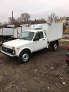ВИС. Рефрижератор с изотермическим фургоном ( t от +5 до -20 ), 1 700куб. см., 750кг., 4x4