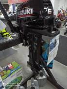 Suzuki DF 6 AS
