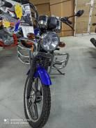 Motoland Alpha RX 50, 2019