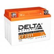 Аккумулятор Delta Battery Agm 11 А/Ч Прямая L+ 151x86x112 En210 А Delta battery арт. CT 1211