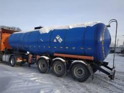 Дизель-ТС. Цистерна Битумовоз 2017, 22 500кг. Под заказ