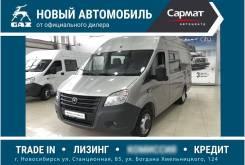 ГАЗ ГАЗель Next A32R22, 2020