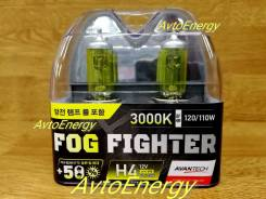 Лампа галоген H4 12V60/55W (светоотдача-120/110W) 3000K Комплект-2 шт