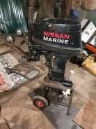 Продам лодочный мотор ниссан марин 15