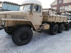 Урал 4320. Продается УРАЛ 4320, 3 000кг., 6x6