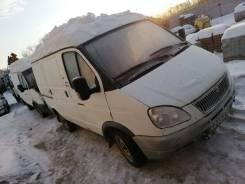 ГАЗ 2752. Продается ГАЗ-2752, 900кг., 4x2