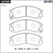 Дисковые тормозные колодки Advics SN799P (F) Mitsubishi