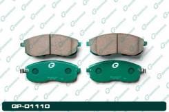 Дисковые тормозные колодки G-brake GP-01110